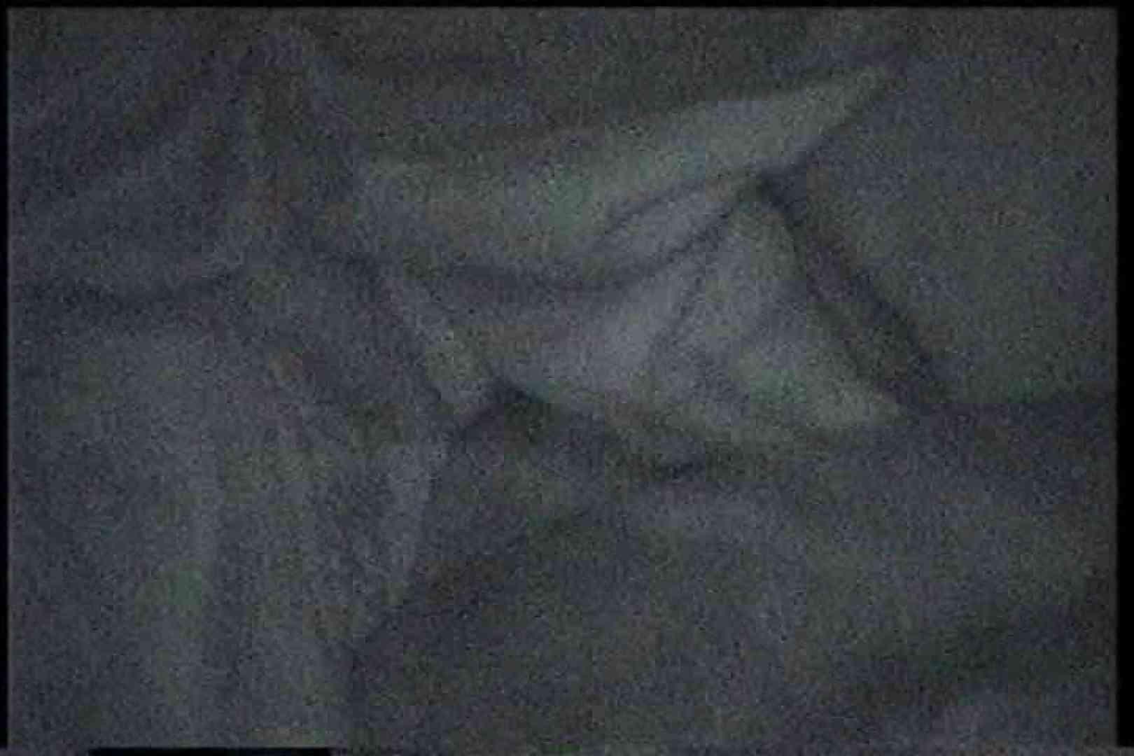 充血監督の深夜の運動会Vol.164 カーセックス AV無料動画キャプチャ 81PIX 39