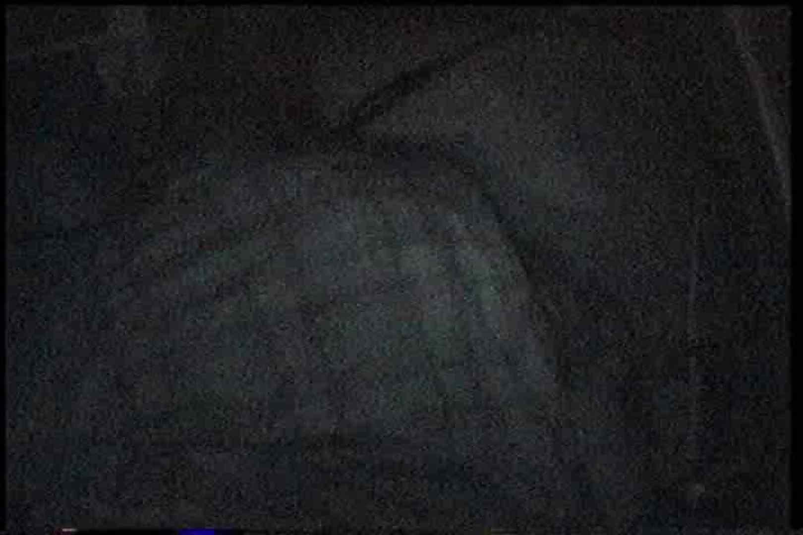 充血監督の深夜の運動会Vol.164 OLヌード天国 のぞき動画画像 81PIX 52
