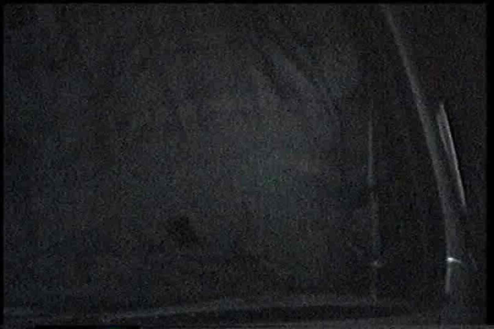 充血監督の深夜の運動会Vol.164 カーセックス AV無料動画キャプチャ 81PIX 54