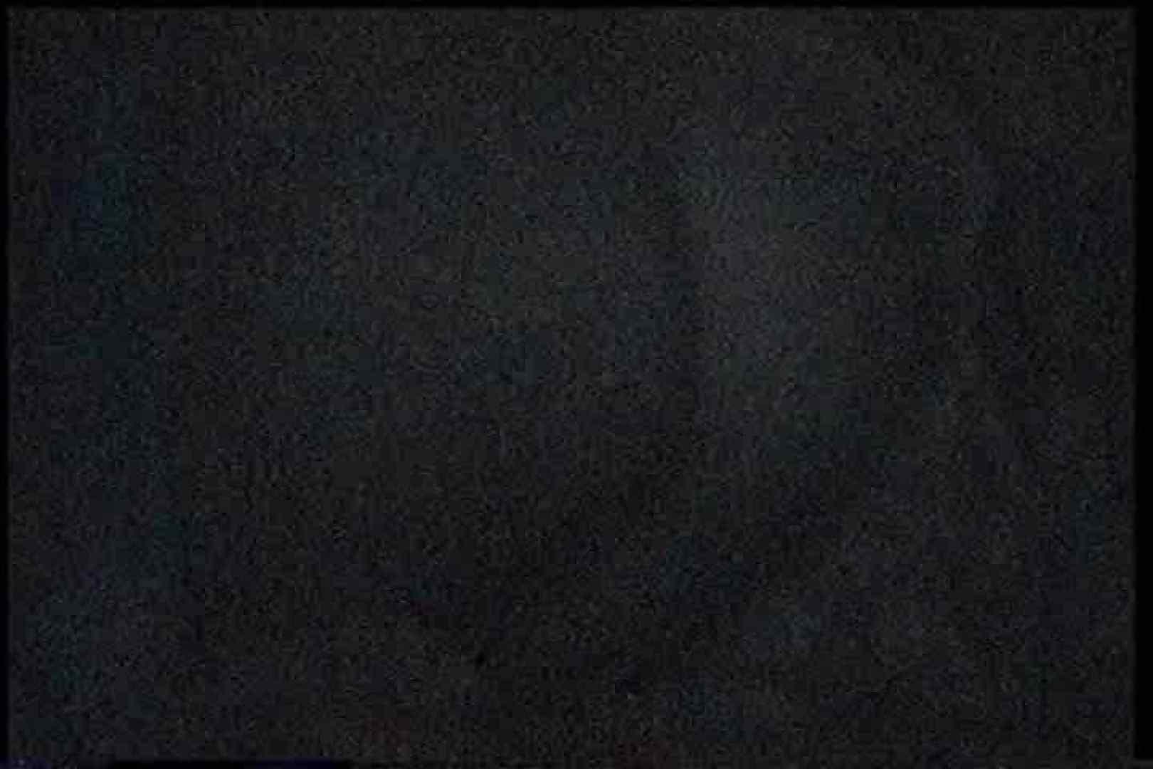 充血監督の深夜の運動会Vol.164 ギャル   セックス  81PIX 56
