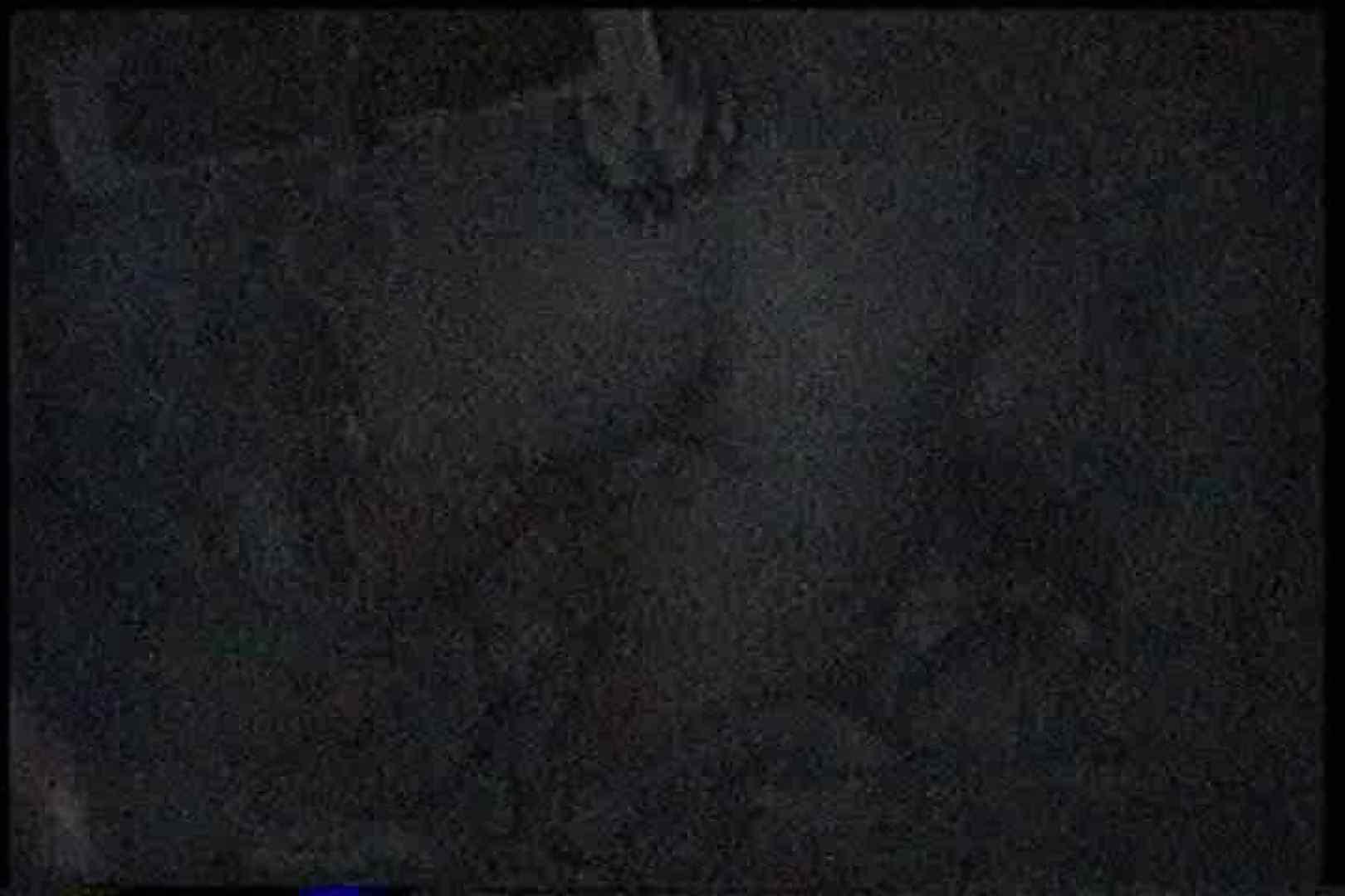 充血監督の深夜の運動会Vol.164 OLヌード天国 のぞき動画画像 81PIX 57