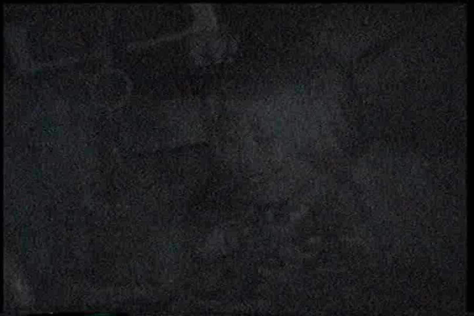 充血監督の深夜の運動会Vol.164 車でエッチ 濡れ場動画紹介 81PIX 58