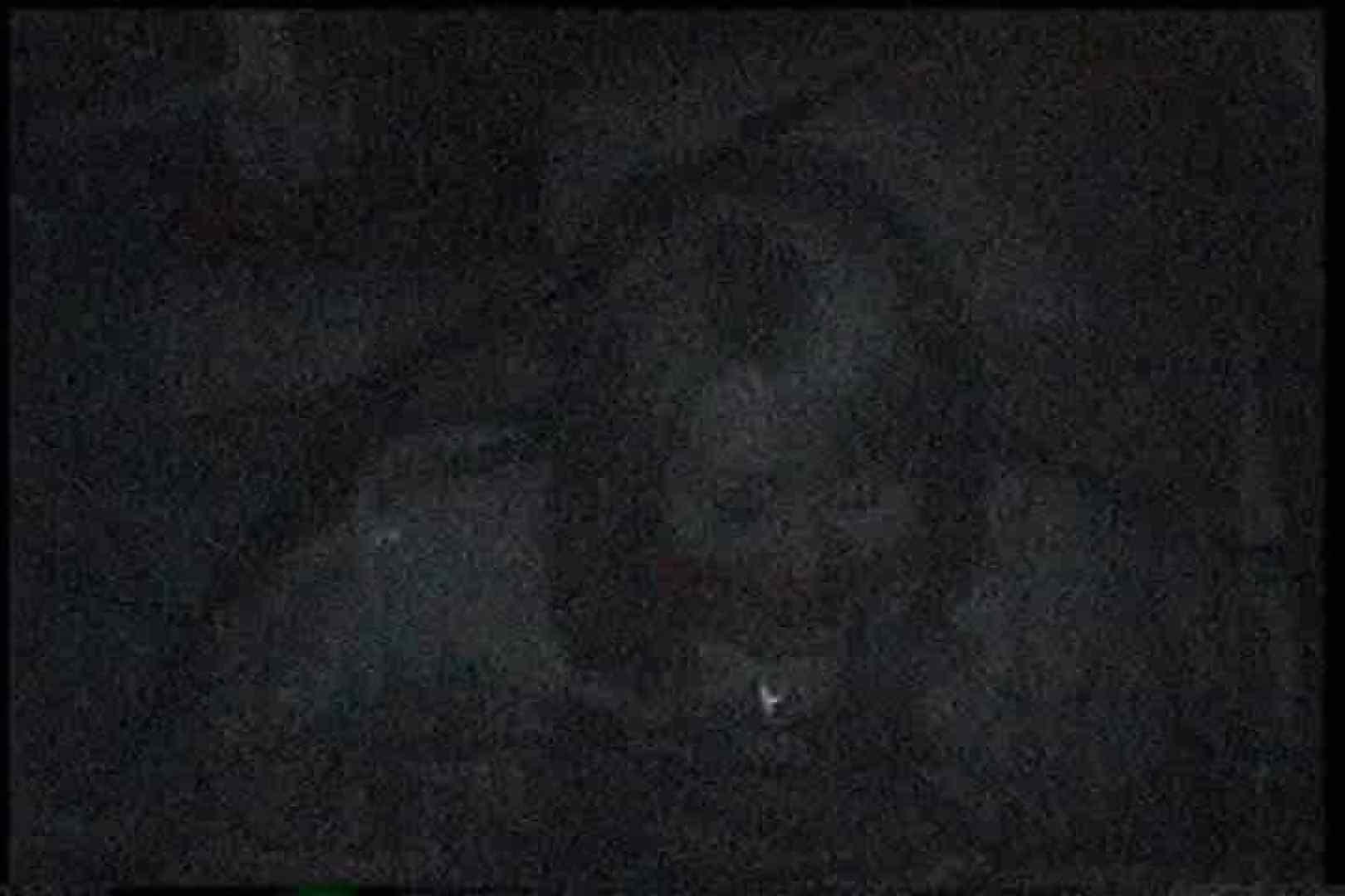 充血監督の深夜の運動会Vol.164 カーセックス AV無料動画キャプチャ 81PIX 59