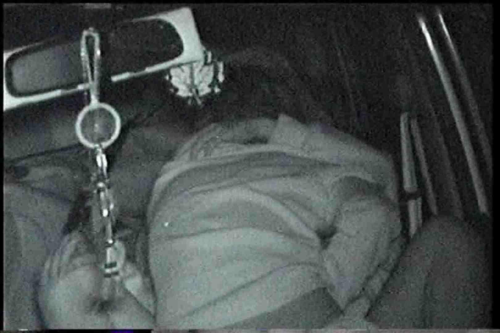 充血監督の深夜の運動会Vol.164 車でエッチ 濡れ場動画紹介 81PIX 63