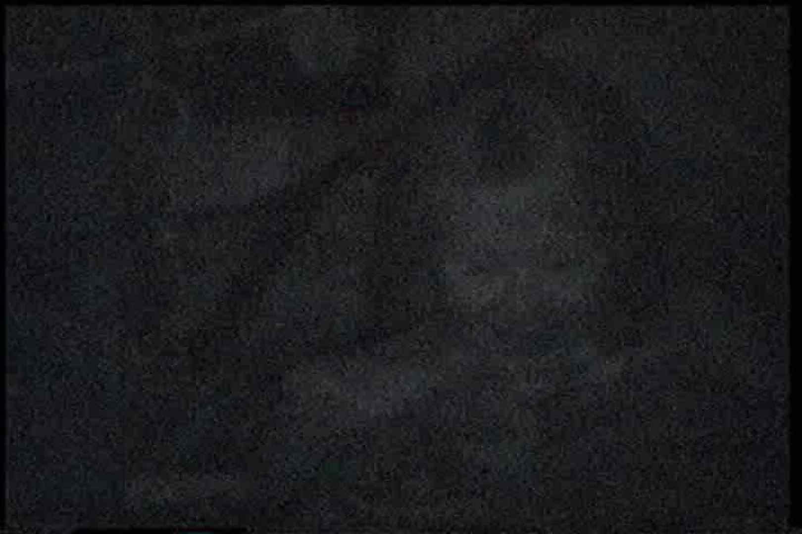 充血監督の深夜の運動会Vol.164 カーセックス AV無料動画キャプチャ 81PIX 64