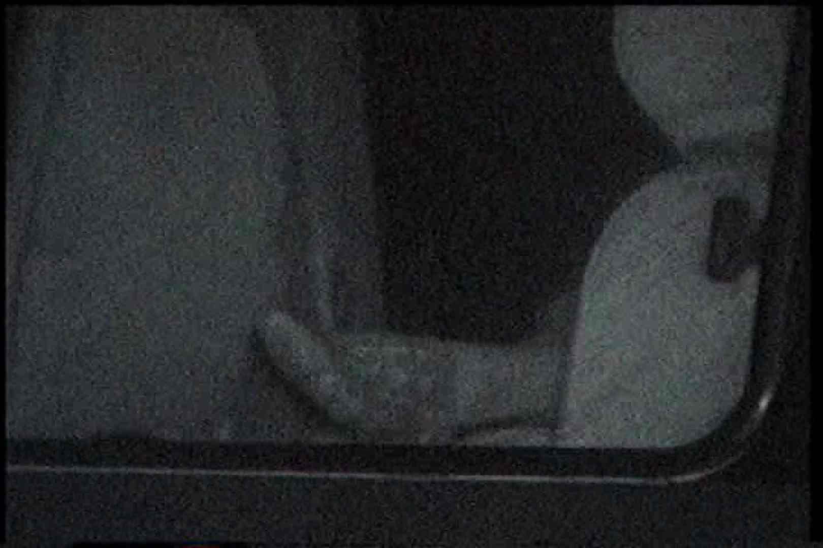 充血監督の深夜の運動会Vol.164 車でエッチ 濡れ場動画紹介 81PIX 73