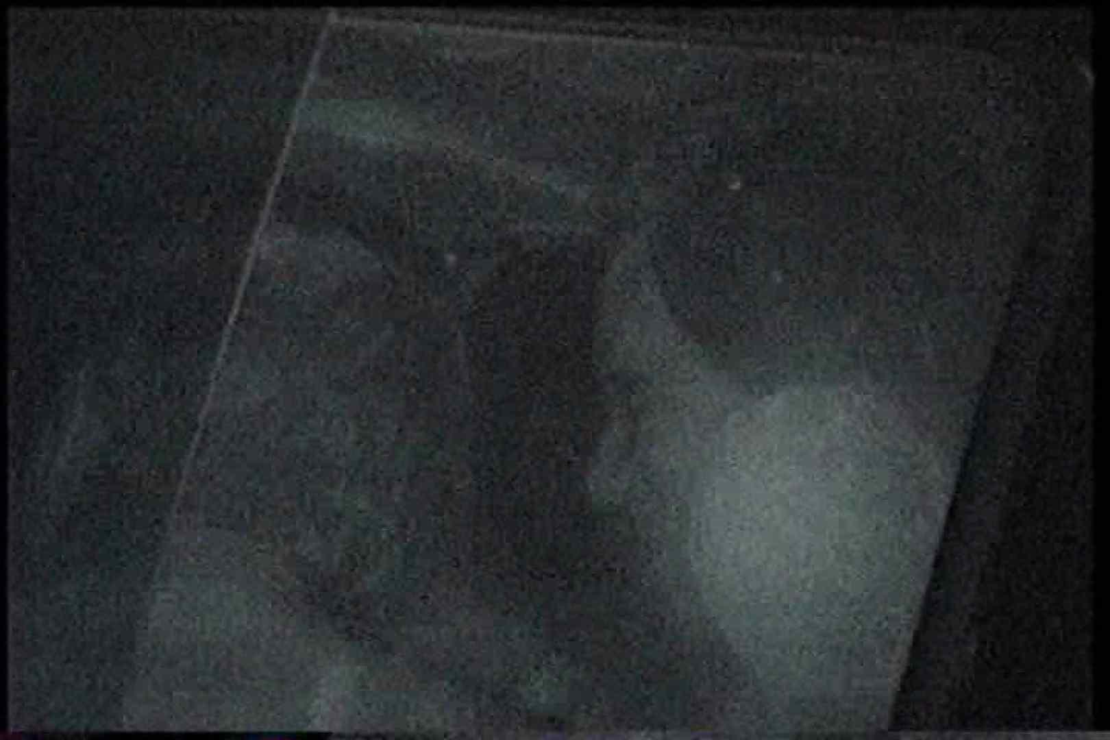 充血監督の深夜の運動会Vol.164 ギャル   セックス  81PIX 76