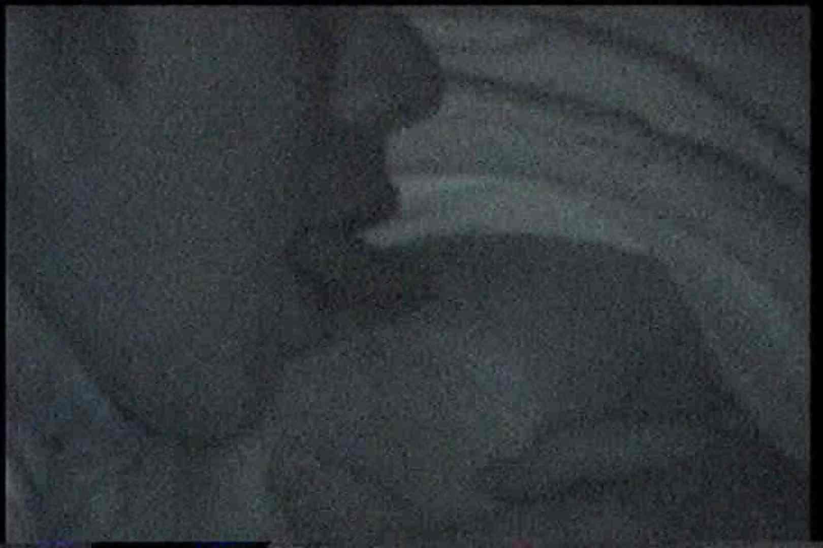 セックスアダルト動画 充血監督の深夜の運動会Vol.166 ピープフォックス(盗撮狐)