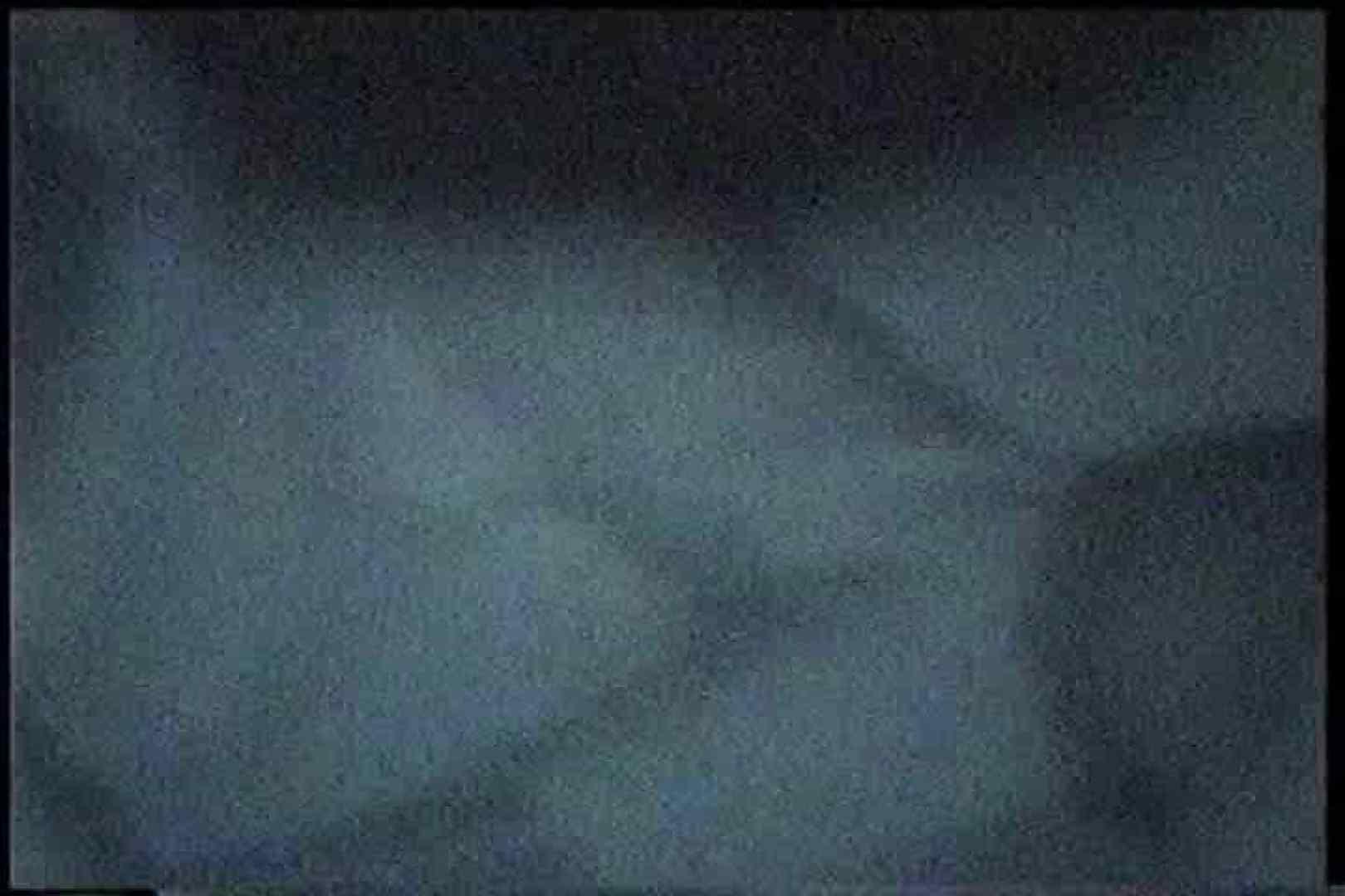 充血監督の深夜の運動会Vol.167 OLヌード天国 | おしり  109PIX 63