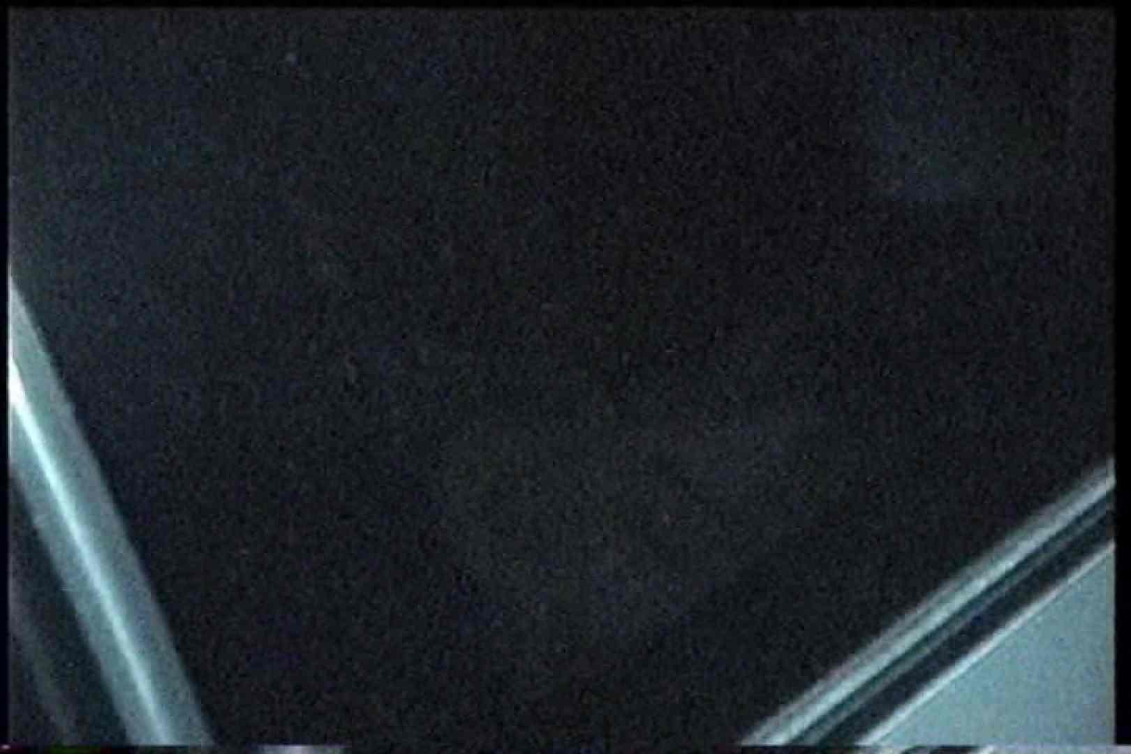 充血監督の深夜の運動会Vol.167 OLヌード天国 | おしり  109PIX 101