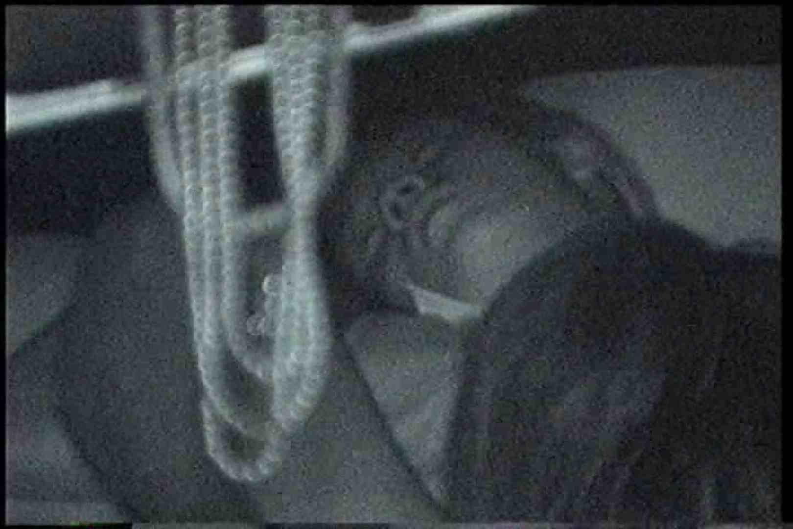 充血監督の深夜の運動会Vol.168前編 クンニ 覗きおまんこ画像 91PIX 27