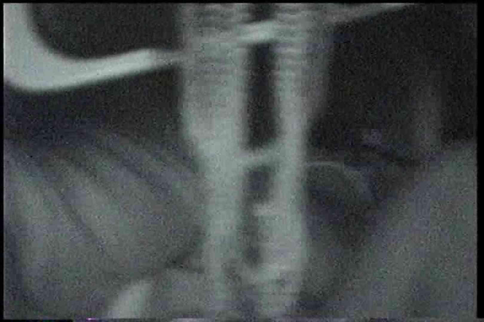 充血監督の深夜の運動会Vol.168前編 おまんこ | OLヌード天国  91PIX 57