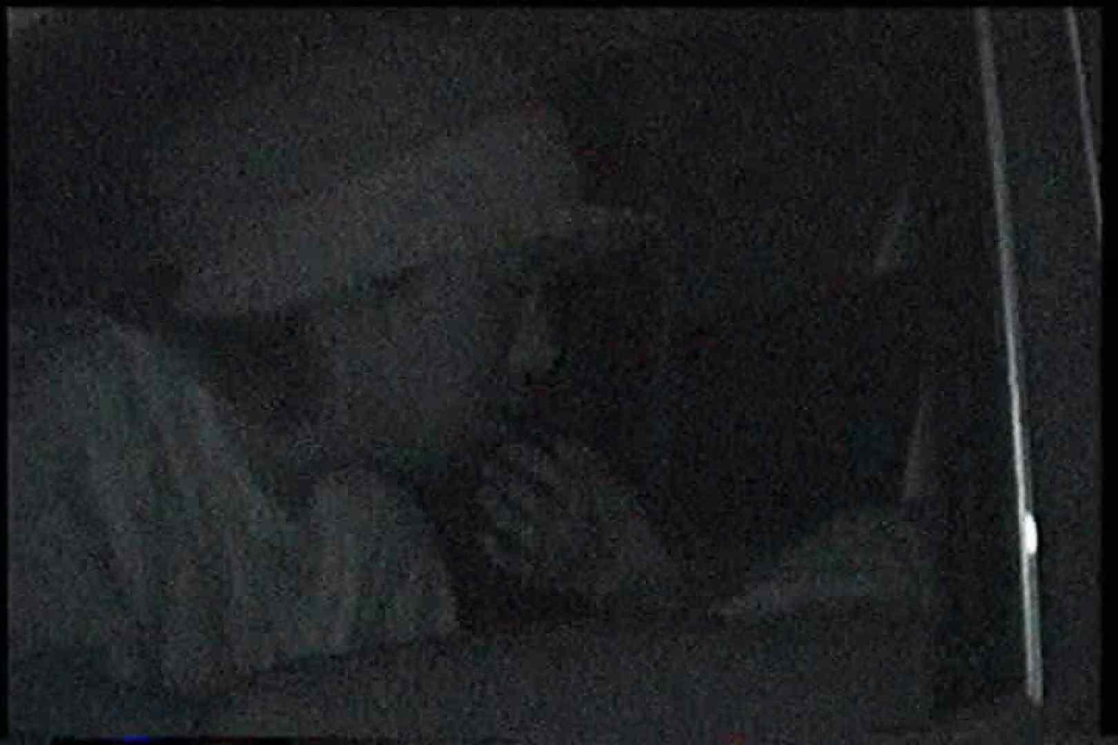 充血監督の深夜の運動会Vol.176 OLヌード天国  110PIX 27