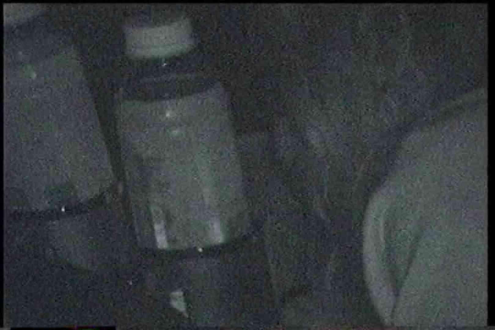 充血監督の深夜の運動会Vol.176 OLヌード天国   カップルのセックス  110PIX 91