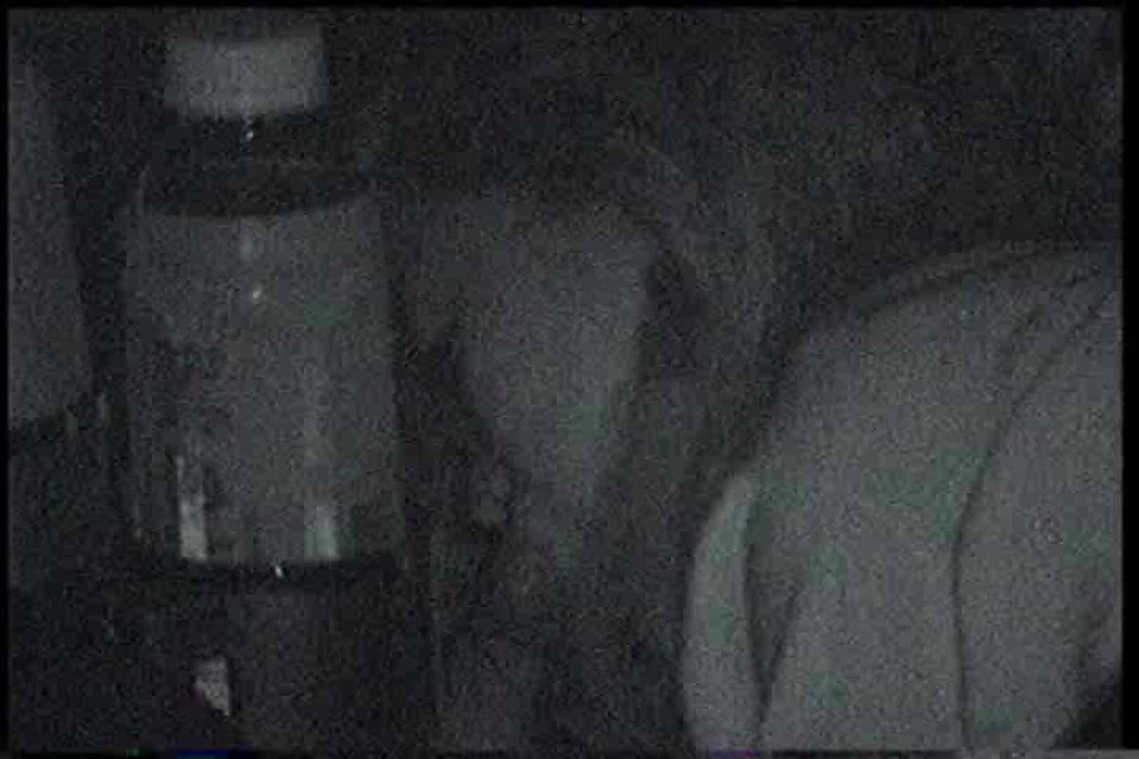 充血監督の深夜の運動会Vol.176 クンニ ヌード画像 110PIX 95