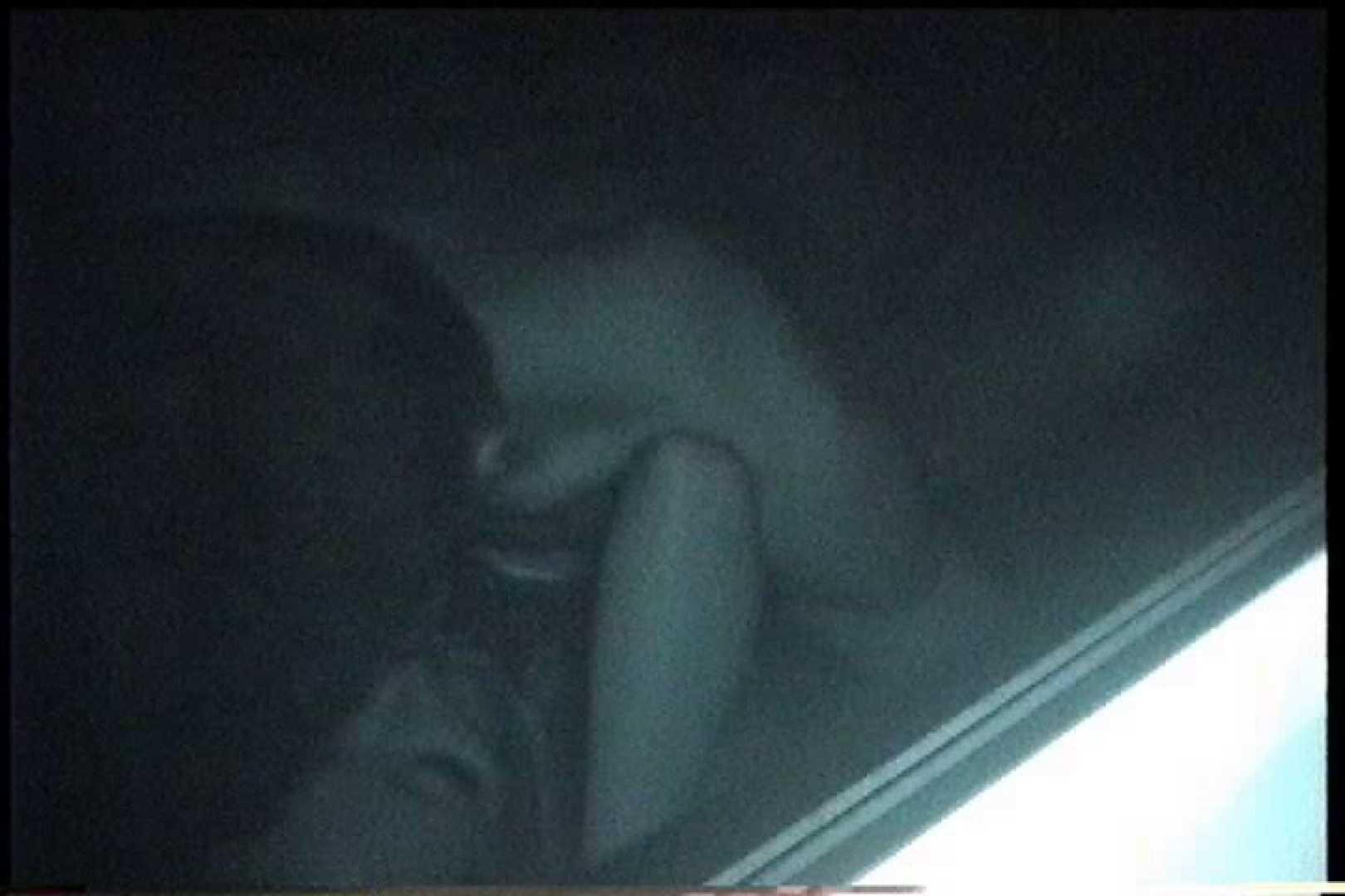 セックスアダルト動画 充血監督の深夜の運動会Vol.183 ピープフォックス(盗撮狐)