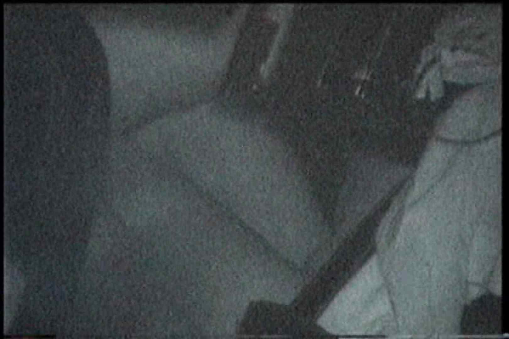 充血監督の深夜の運動会Vol.187 OLヌード天国 | 0  94PIX 1