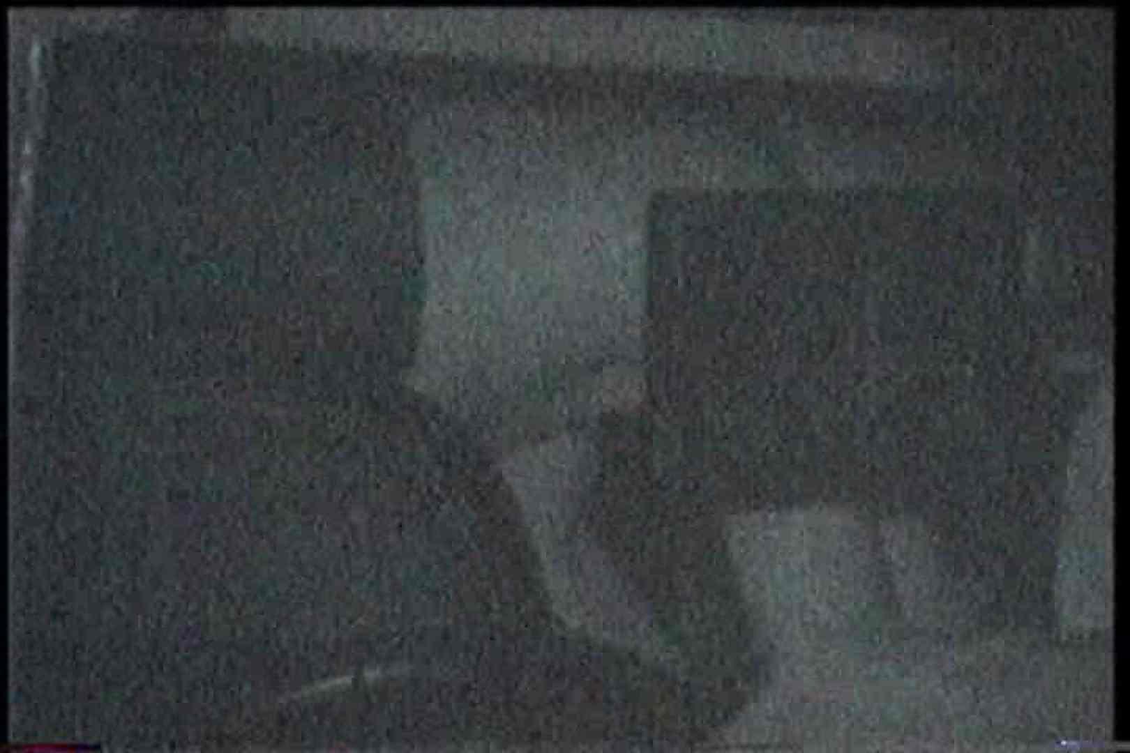 充血監督の深夜の運動会Vol.187 OLヌード天国 | 0  94PIX 13