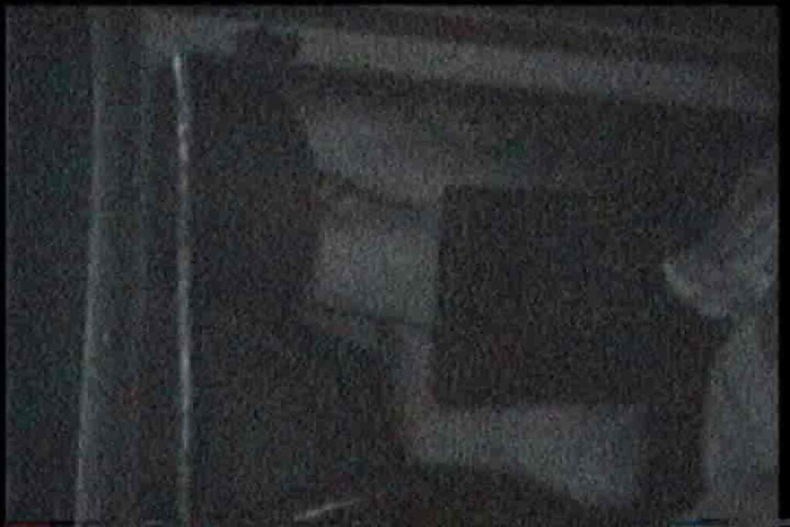 充血監督の深夜の運動会Vol.187 OLヌード天国 | 0  94PIX 19