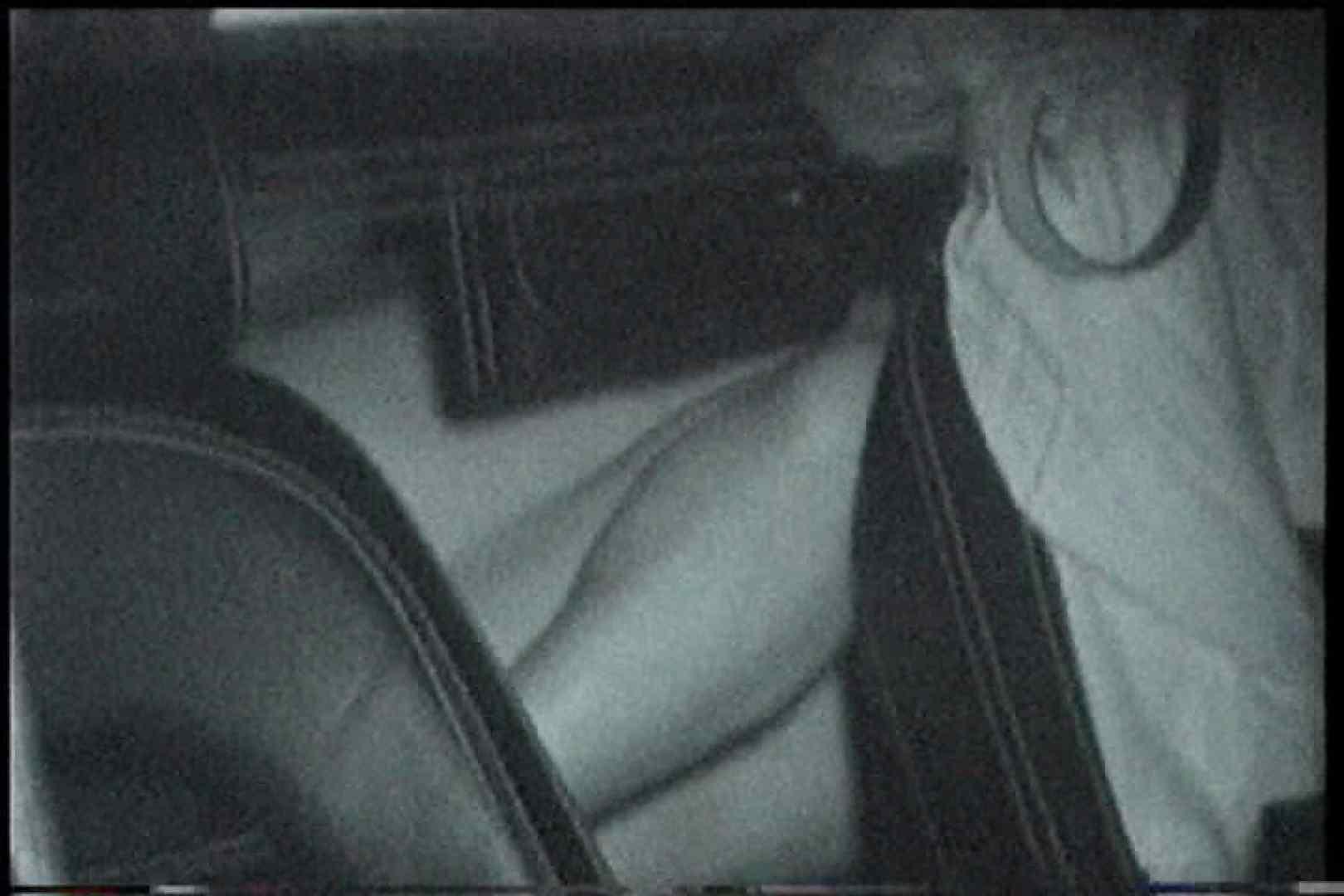充血監督の深夜の運動会Vol.187 OLヌード天国 | 0  94PIX 31