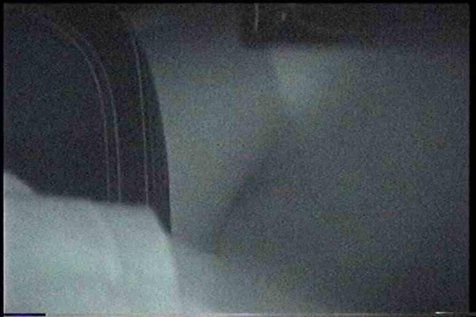 充血監督の深夜の運動会Vol.187 OLヌード天国 | 0  94PIX 39
