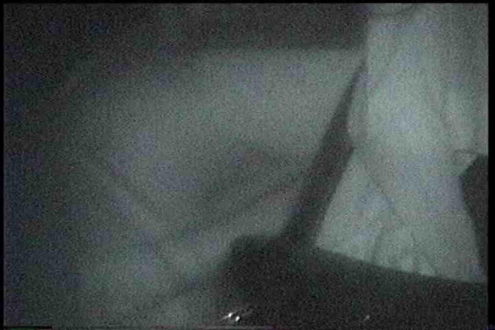 充血監督の深夜の運動会Vol.187 OLヌード天国 | 0  94PIX 41