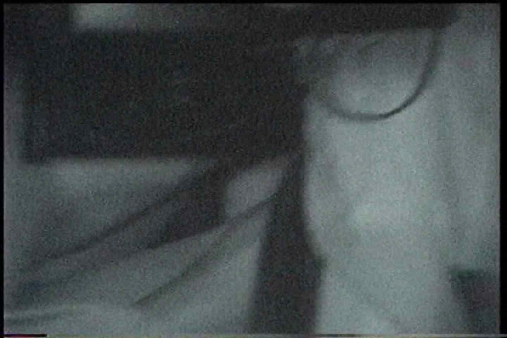 充血監督の深夜の運動会Vol.187 OLヌード天国 | 0  94PIX 57