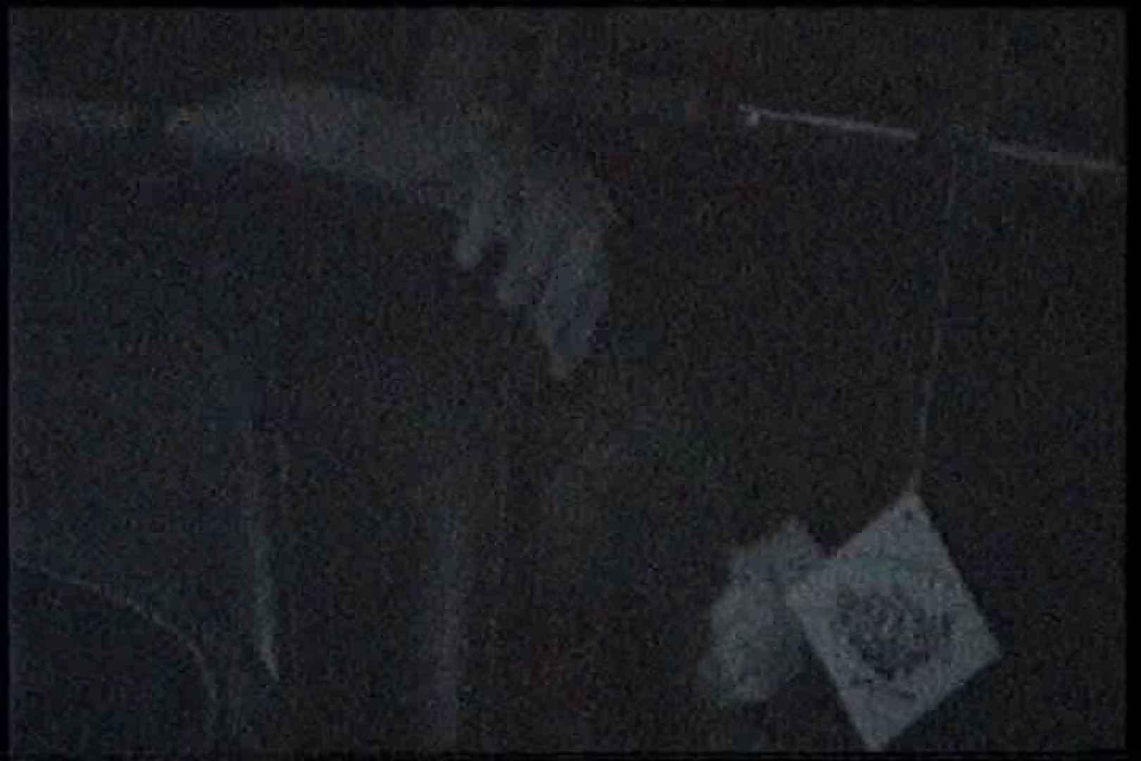 充血監督の深夜の運動会Vol.198 OLヌード天国 おめこ無修正動画無料 85PIX 2