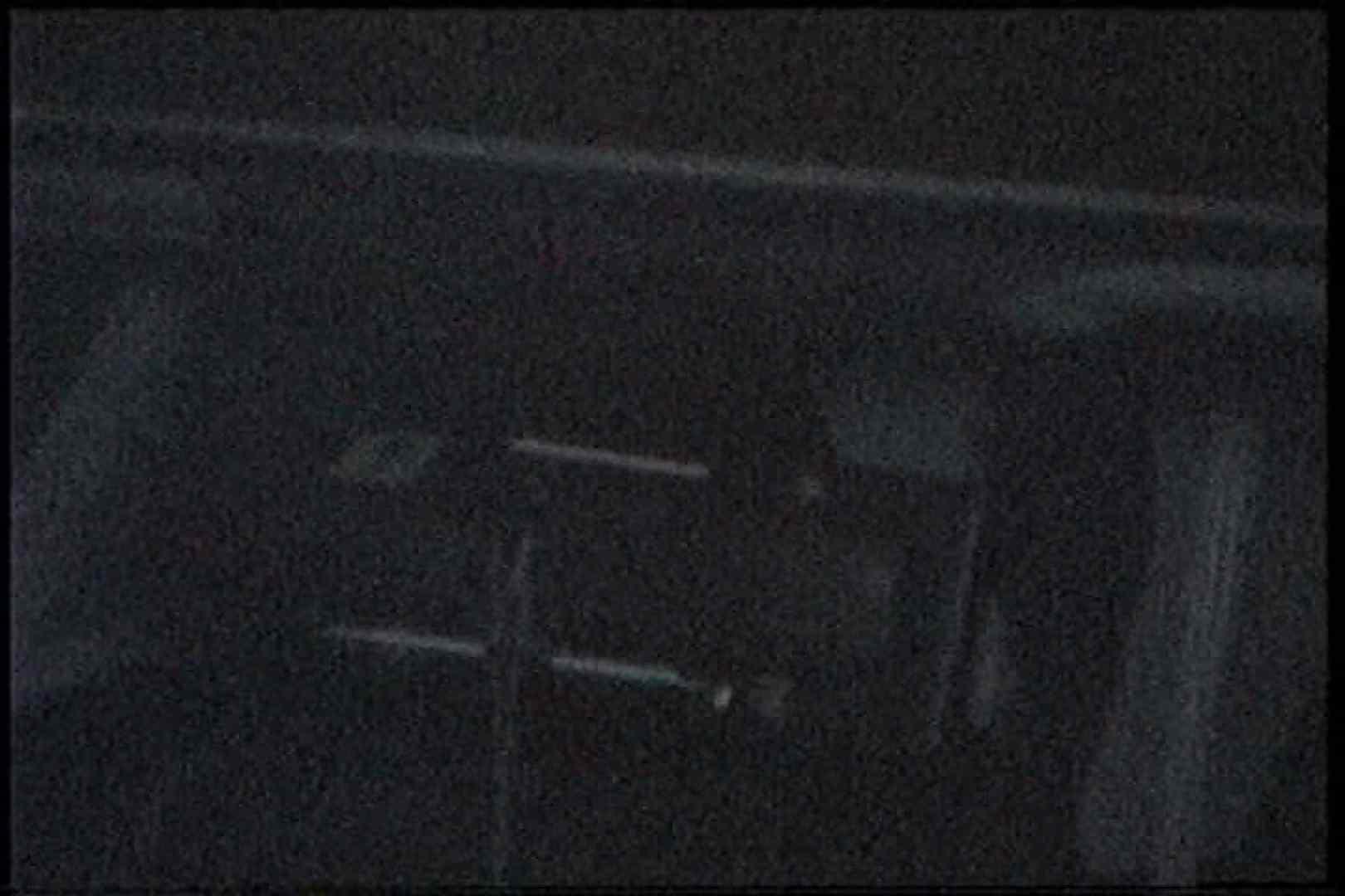 充血監督の深夜の運動会Vol.198 OLヌード天国 おめこ無修正動画無料 85PIX 5