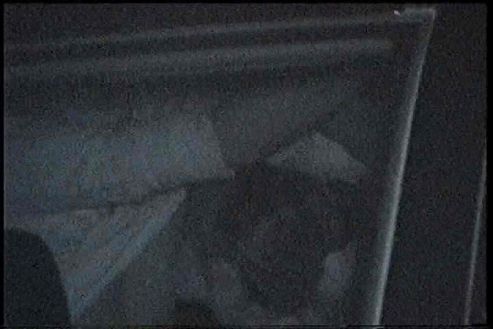 充血監督の深夜の運動会Vol.198 OLヌード天国 おめこ無修正動画無料 85PIX 8