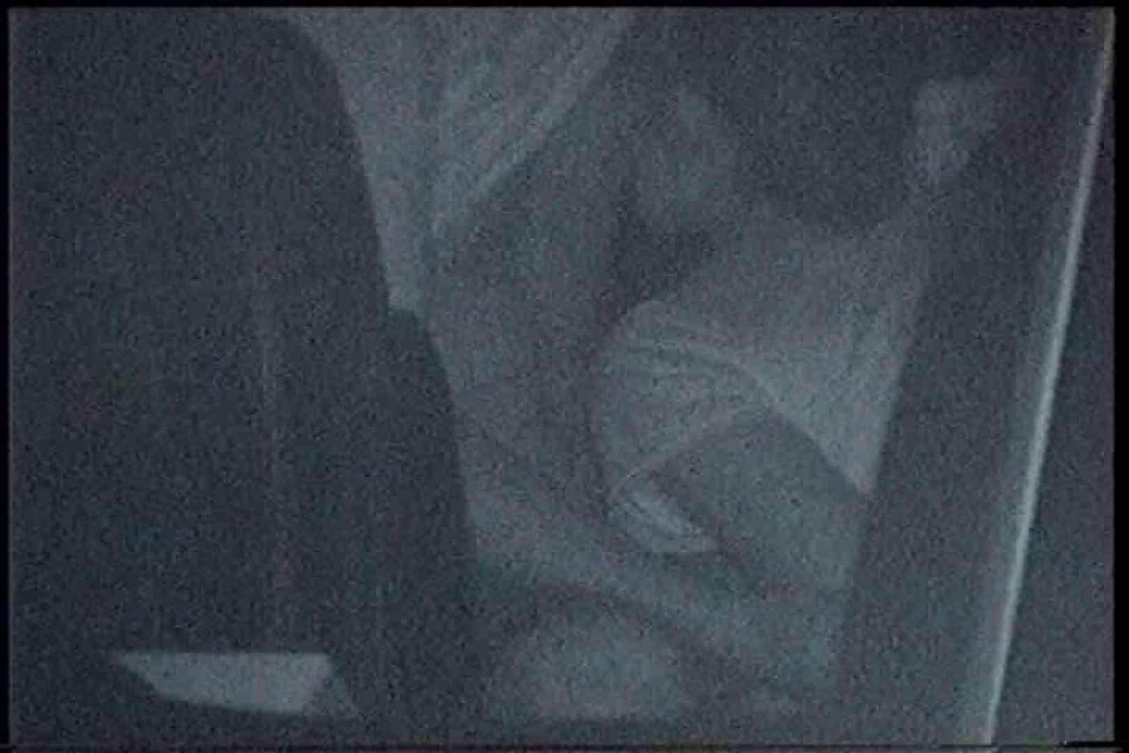 充血監督の深夜の運動会Vol.198 OLヌード天国 おめこ無修正動画無料 85PIX 11