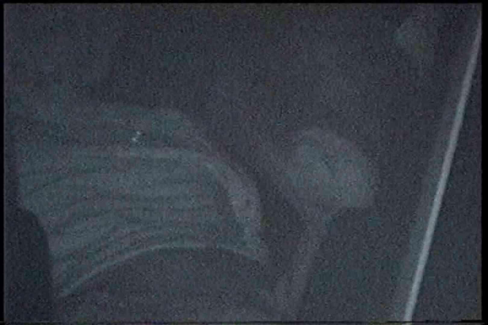 充血監督の深夜の運動会Vol.198 OLヌード天国 おめこ無修正動画無料 85PIX 17