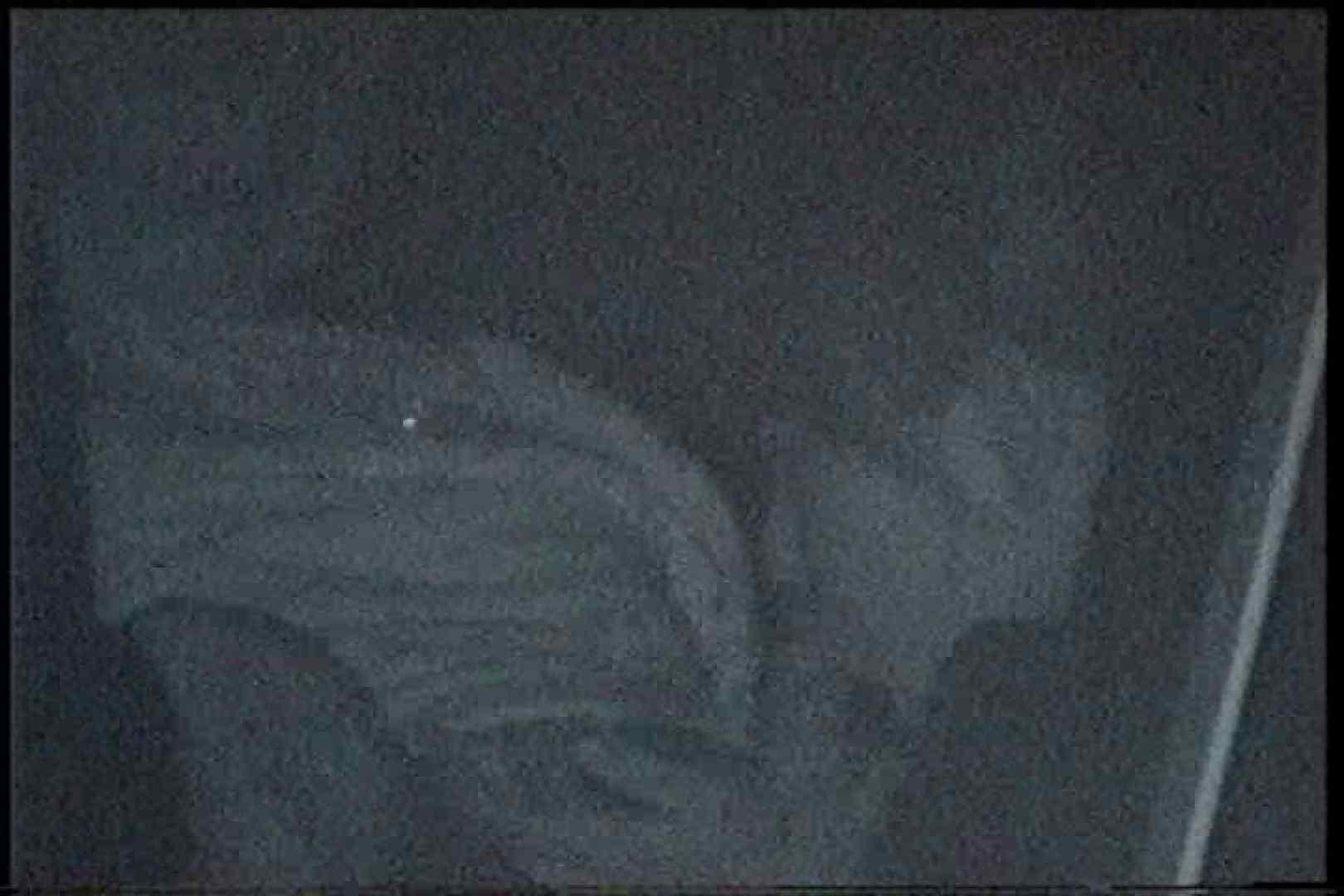 充血監督の深夜の運動会Vol.198 OLヌード天国 おめこ無修正動画無料 85PIX 20