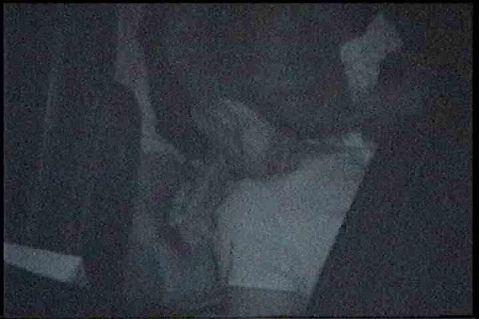 充血監督の深夜の運動会Vol.198 OLヌード天国 おめこ無修正動画無料 85PIX 32