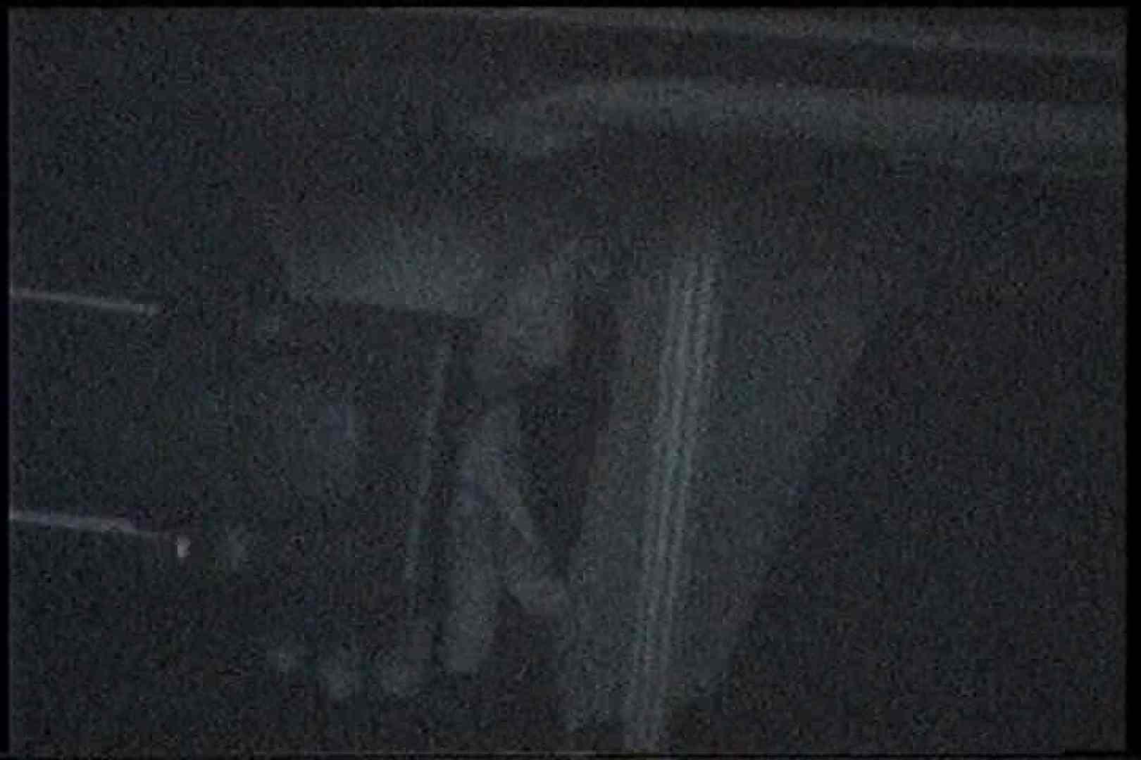 充血監督の深夜の運動会Vol.198 OLヌード天国 おめこ無修正動画無料 85PIX 35