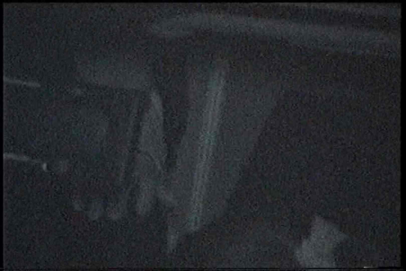 充血監督の深夜の運動会Vol.198 OLヌード天国 おめこ無修正動画無料 85PIX 47
