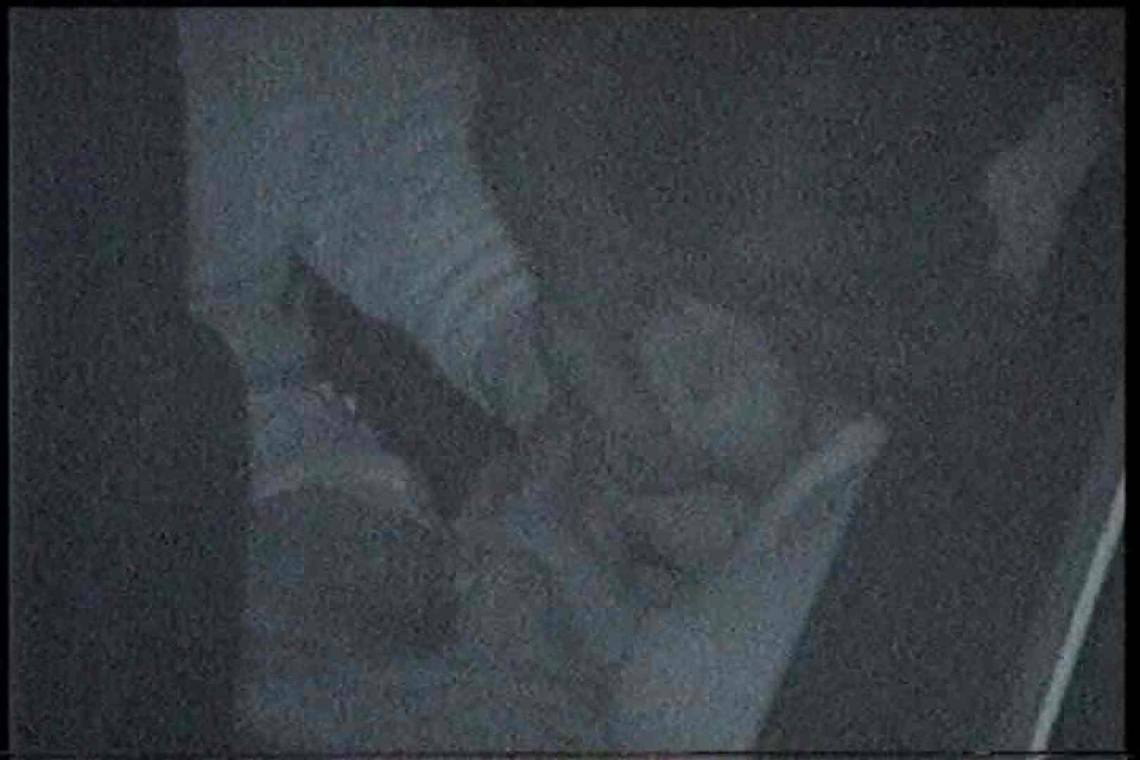 充血監督の深夜の運動会Vol.198 OLヌード天国 おめこ無修正動画無料 85PIX 68