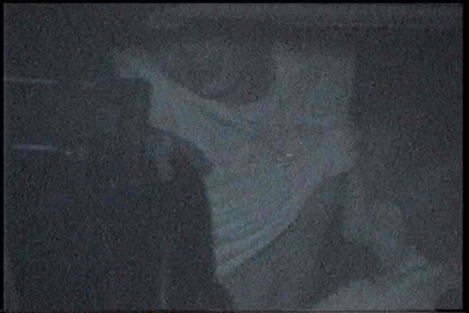 充血監督の深夜の運動会Vol.198 OLヌード天国 おめこ無修正動画無料 85PIX 77