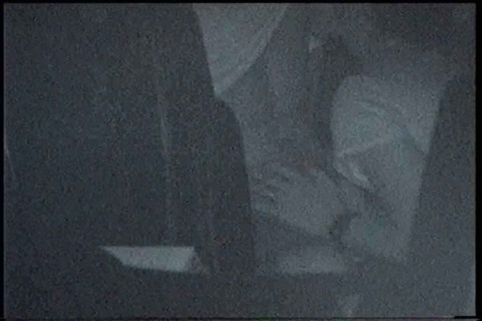 充血監督の深夜の運動会Vol.198 OLヌード天国 おめこ無修正動画無料 85PIX 80