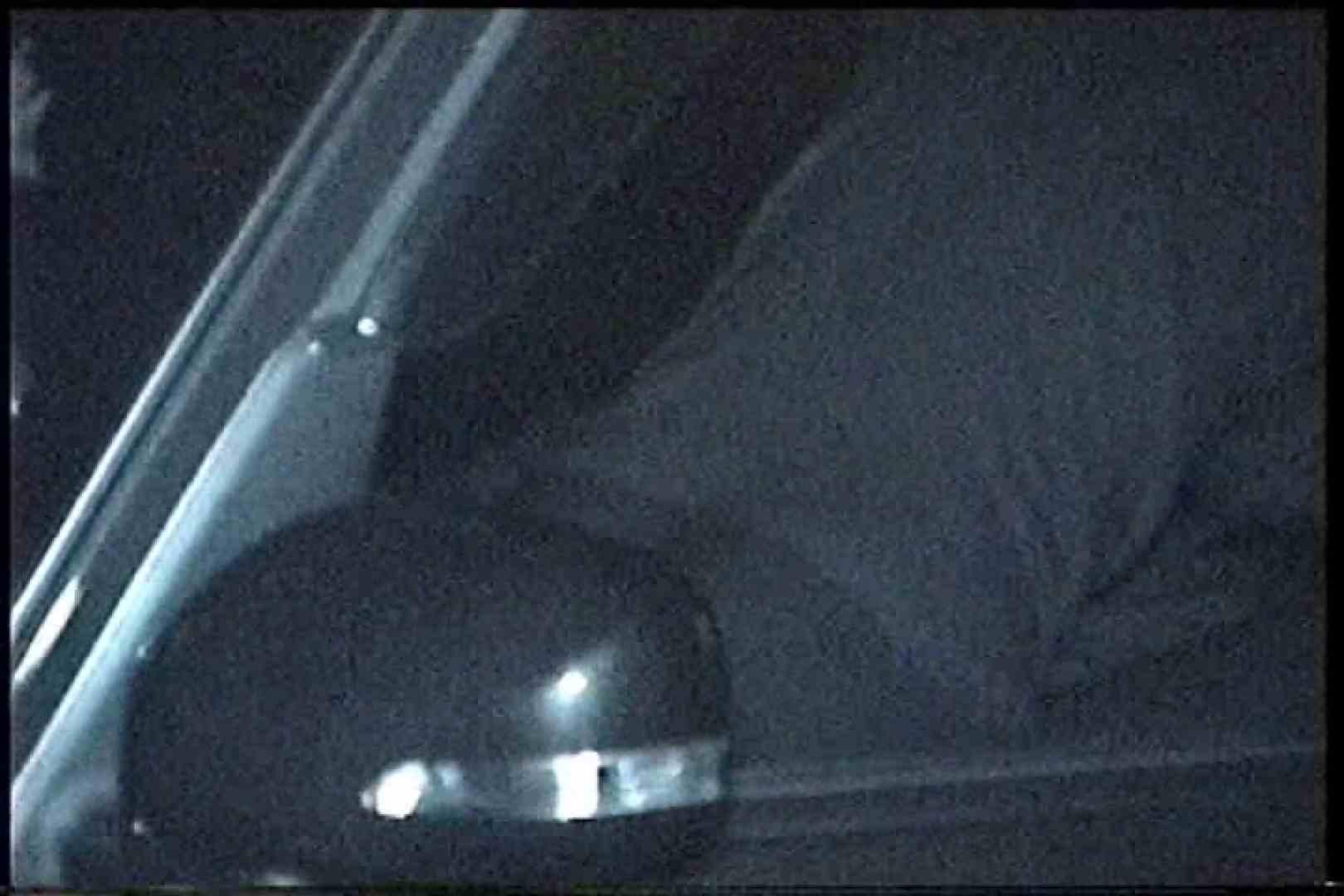 充血監督の深夜の運動会Vol.199 カップルのセックス 濡れ場動画紹介 104PIX 5