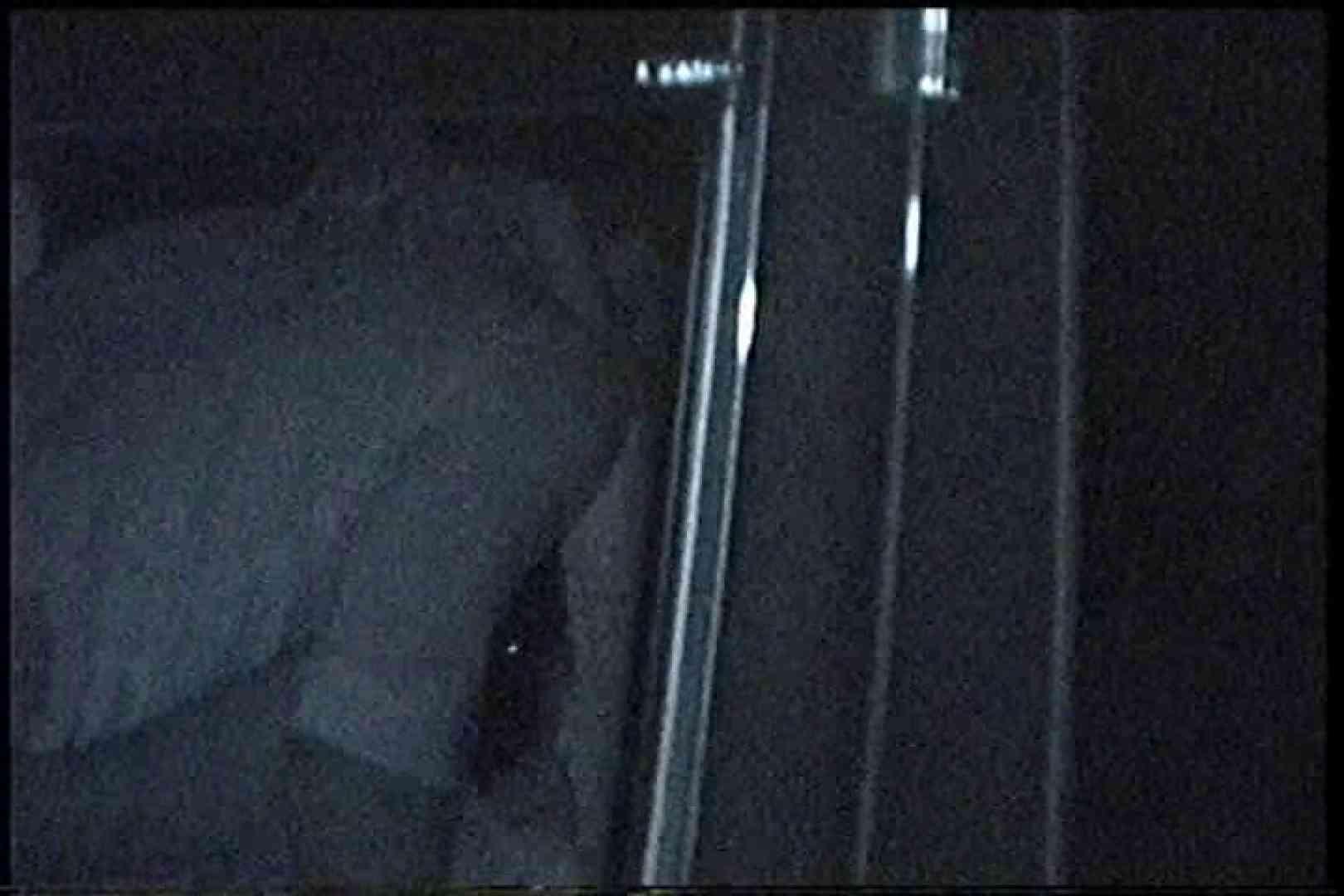充血監督の深夜の運動会Vol.199 カップルのセックス 濡れ場動画紹介 104PIX 35