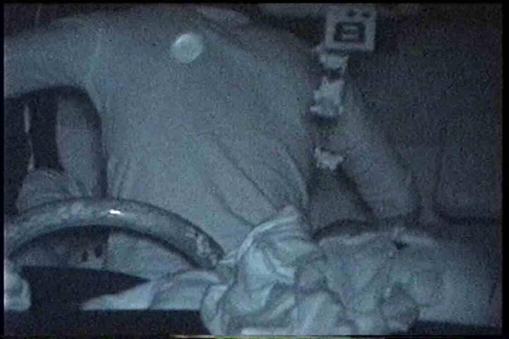 充血監督の深夜の運動会Vol.199 おまんこ | OLヌード天国  104PIX 40