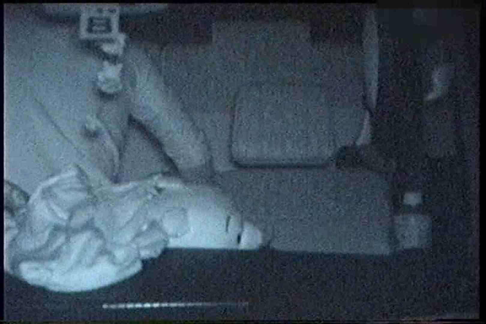 充血監督の深夜の運動会Vol.199 カップルのセックス 濡れ場動画紹介 104PIX 41