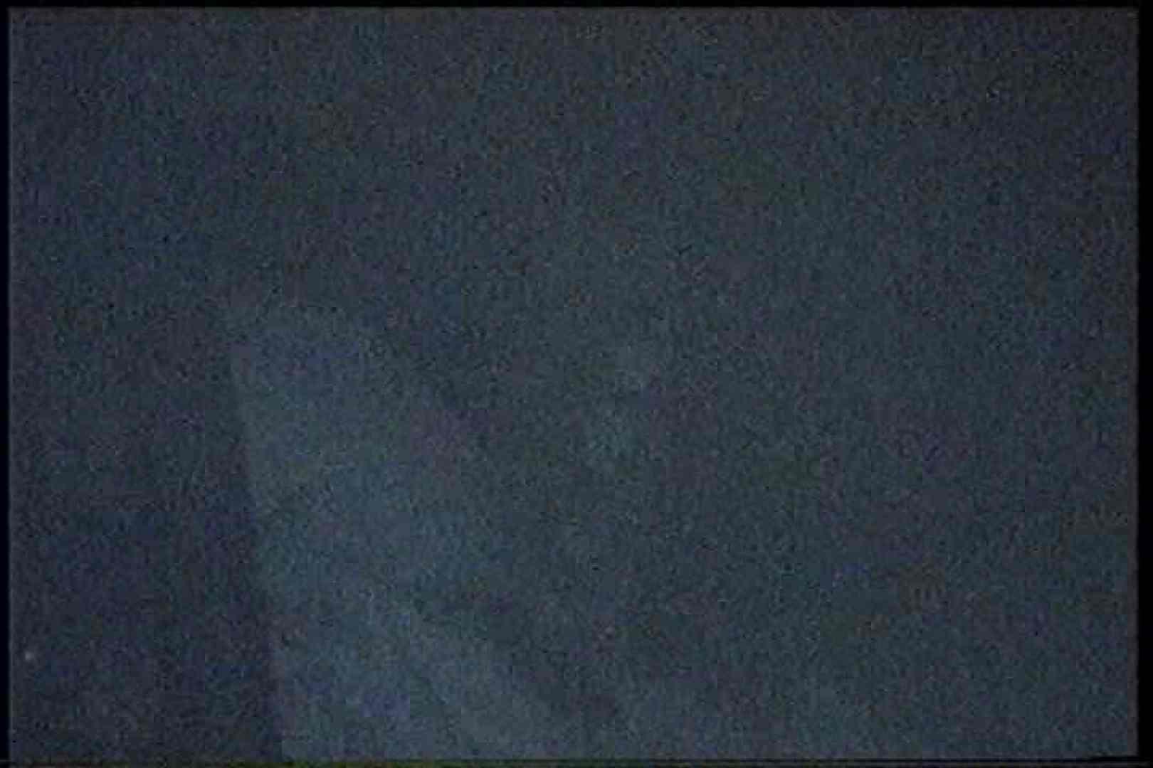 充血監督の深夜の運動会Vol.199 おまんこ  104PIX 60