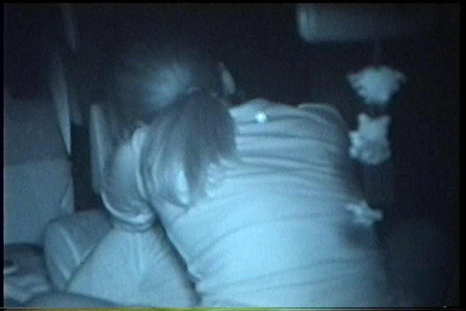 充血監督の深夜の運動会Vol.199 カップルのセックス 濡れ場動画紹介 104PIX 65