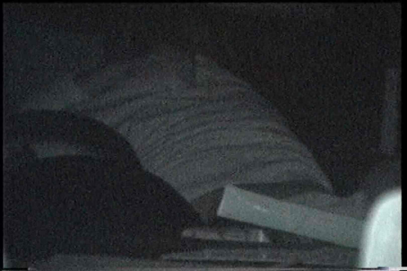 充血監督の深夜の運動会Vol.199 カップルのセックス 濡れ場動画紹介 104PIX 86