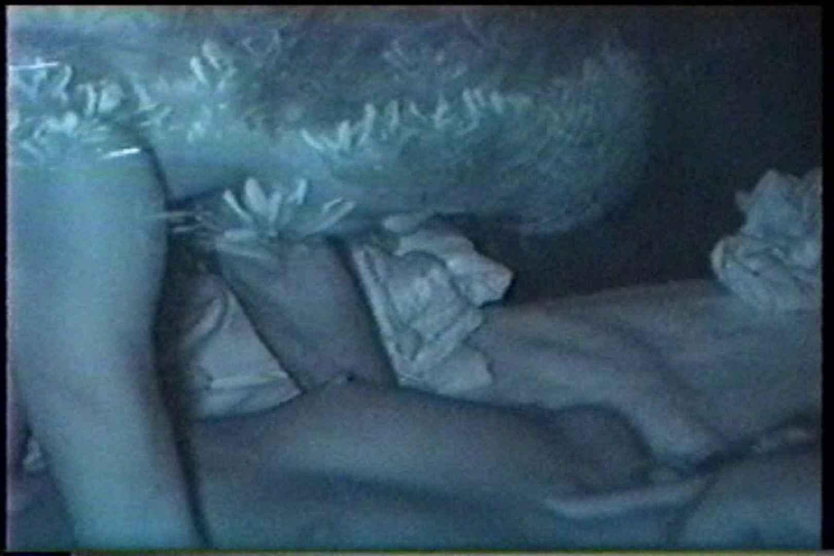 充血監督の深夜の運動会Vol.207 カップルのセックス おめこ無修正画像 65PIX 41