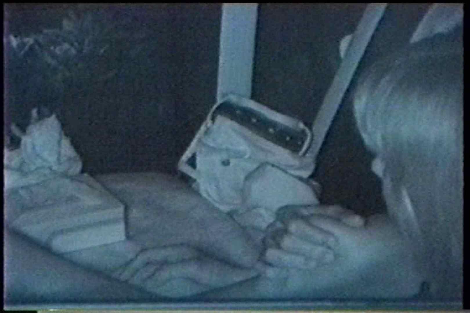 充血監督の深夜の運動会Vol.207 カップルのセックス おめこ無修正画像 65PIX 50