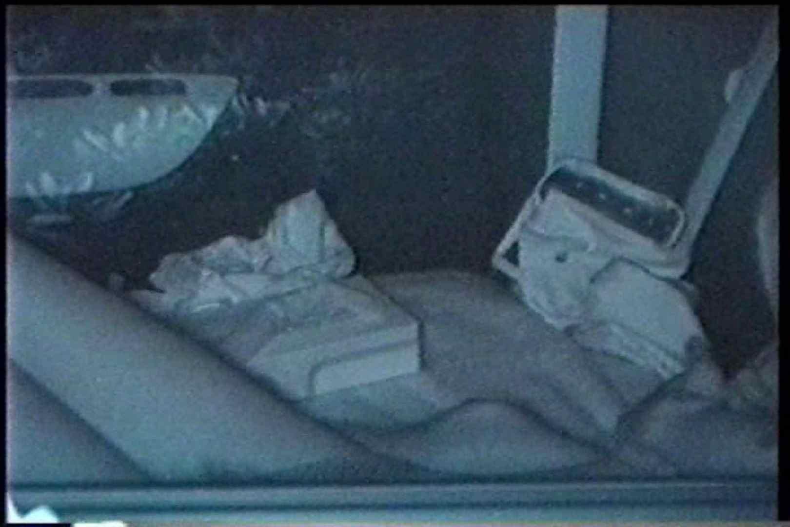 充血監督の深夜の運動会Vol.207 カップルのセックス おめこ無修正画像 65PIX 59