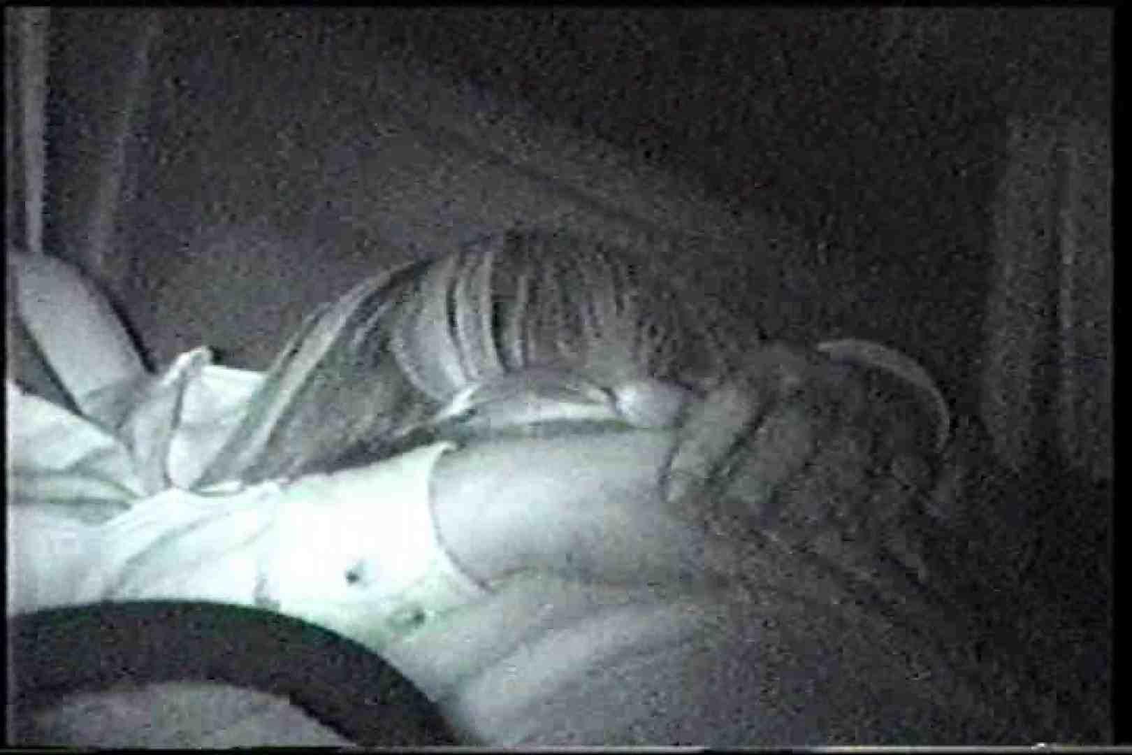 充血監督の深夜の運動会Vol.216 巨乳 セックス画像 103PIX 2